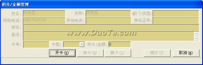 小蝌蚪生日提醒软件下载