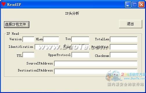readip(ip数据包分析工具)下载