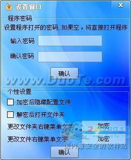 金蝉加密狗 2013下载