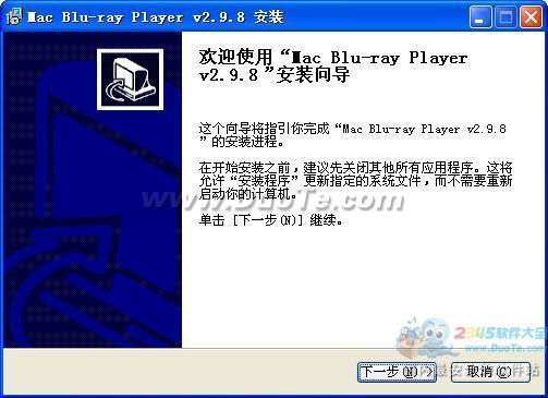 Mac Blu-ray Player(mac播放器)下载