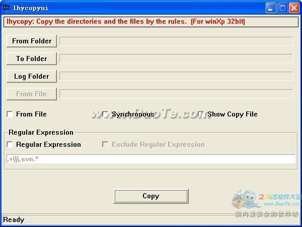 lyhcopyui(增量复制工具)下载