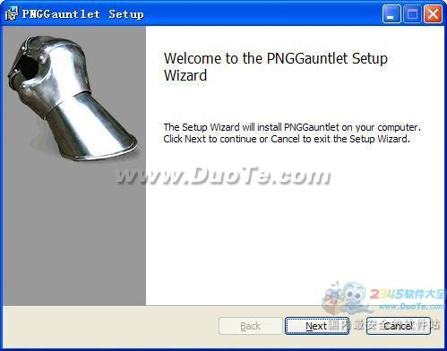 pnggauntlet (PNG图片无损压缩)下载
