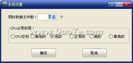 iPhone视频格式转换器下载