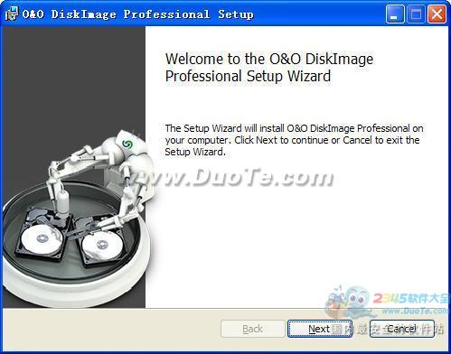 O&O DiskImage Professional下载