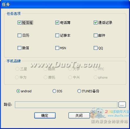 Best Recovery For Phone(手机数据恢复软件)下载