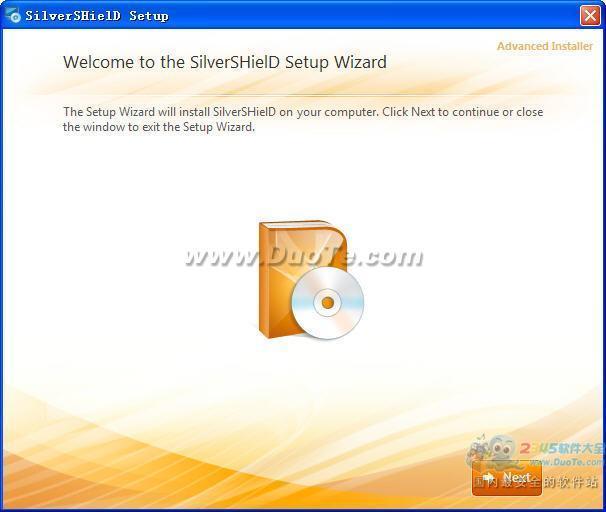 SilverSHielD( SFTP Windows 服务端)下载