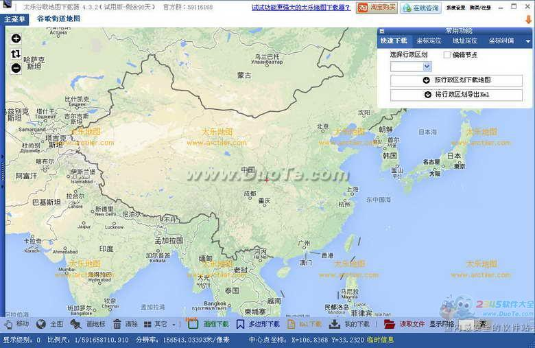 太乐谷歌地图下载器下载