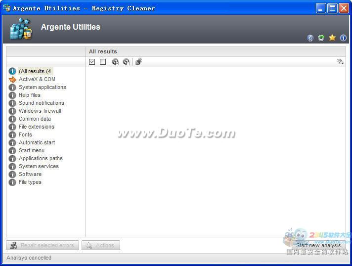 Argente Registry Cleaner下载