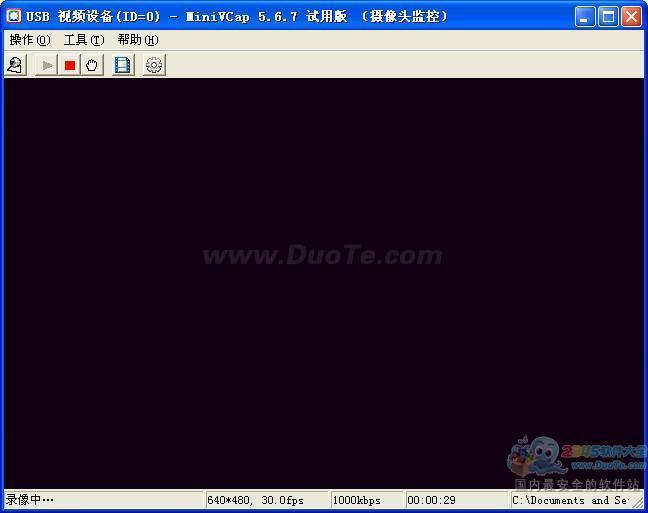 MiniVCap(摄像头录像软件)下载