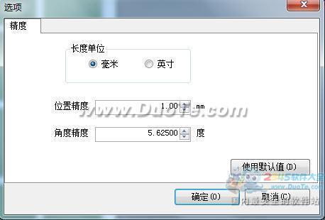 速印标签条码软件下载