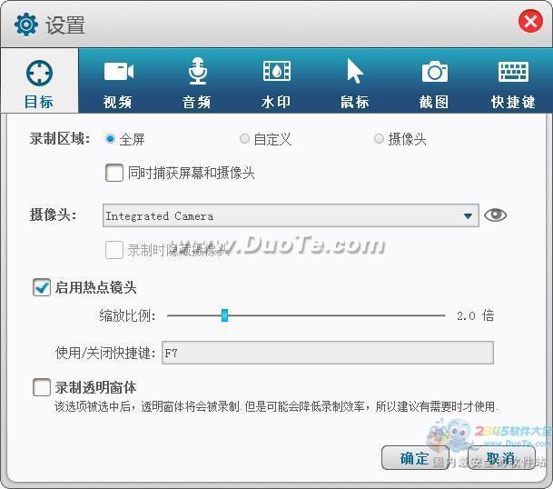 GiliSoft Screen Recorder(屏幕录像工具)下载