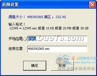 H264监控录像恢复软件(带碎片重组功能)下载