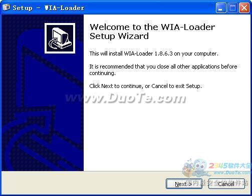 WIA-Loader(数字照片传送工具)下载