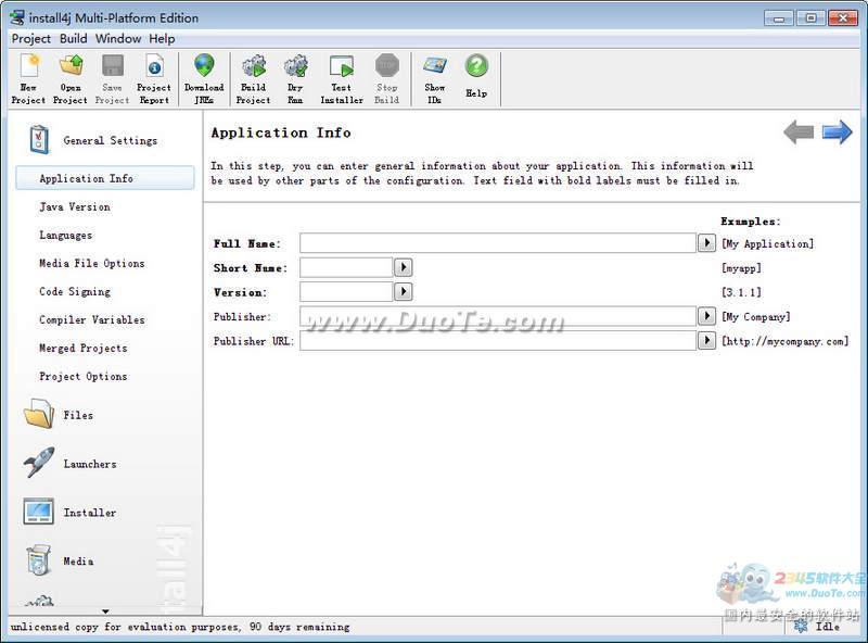 install4j(Java安装文件生成工具)下载
