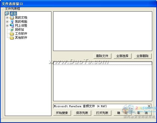 易视通(Easy Media Player)下载