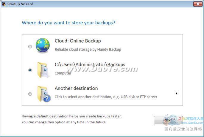 Handy Backup Server下载