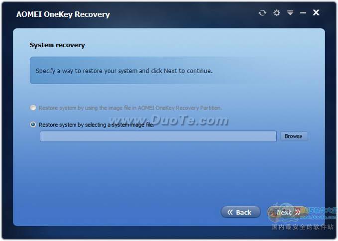 AOMEI OneKey Recovery傲梅一键恢复下载