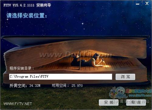 FYTV福音影视客户端下载