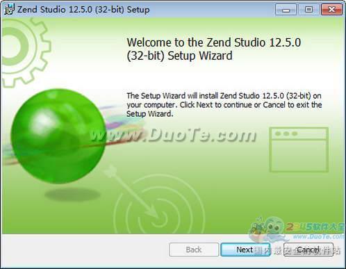 Zend Studio下载