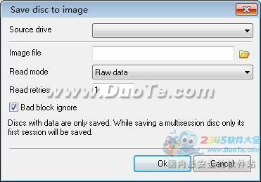 DVD刻录软件(JetBee)下载