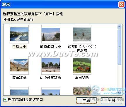 Image Resize Guide (图片大小转换器)下载