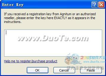Agnitum Outpost Firewall Pro(防火墙)下载
