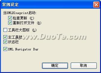 XMLBlueprint XML Editor下载