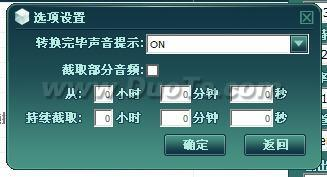 MP3转换器下载