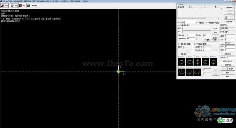 cccam数控车曲线宏程序生成器下载