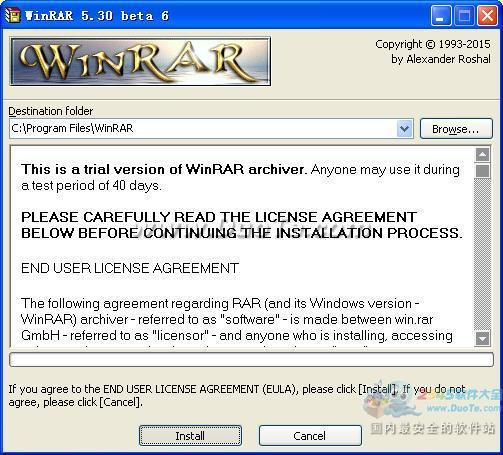 WinRAR For linux下载
