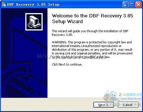 DBF Recovery下载
