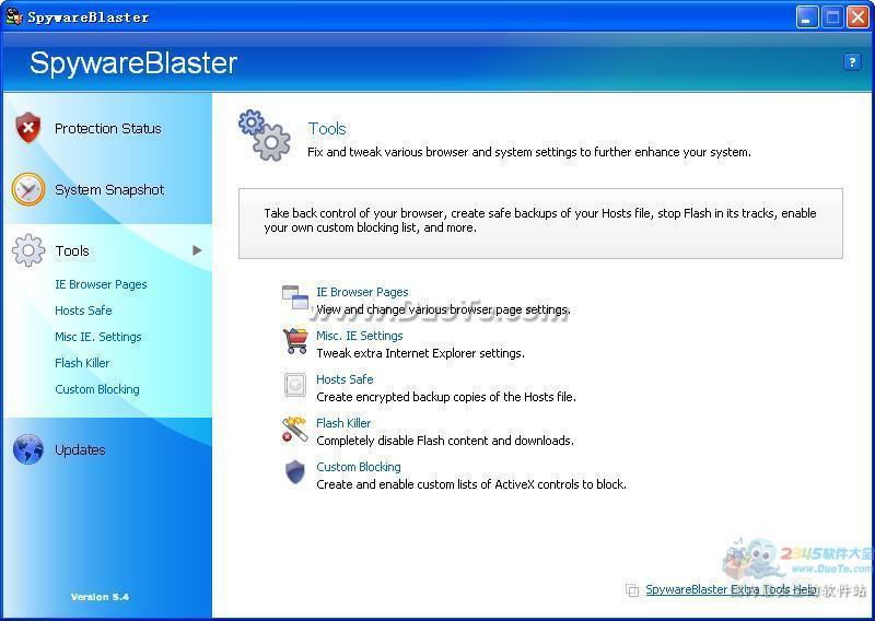 SpywareBlaster下载