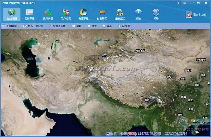 百度卫星地图下载器下载