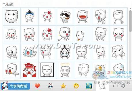 气泡熊QQ表情包下载