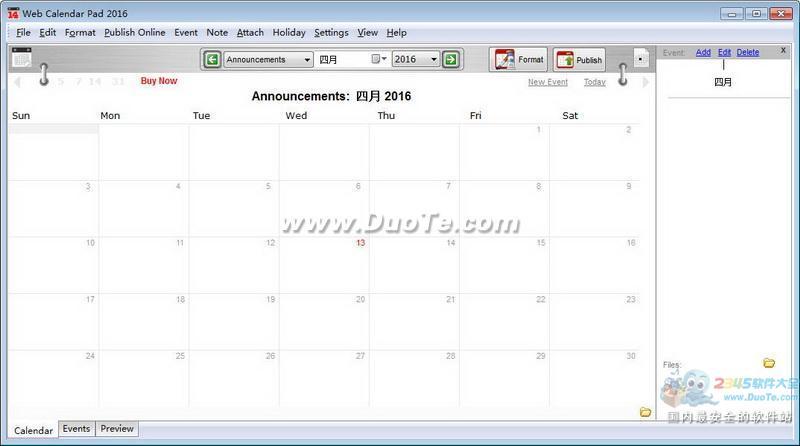 Web Calendar Pad(日历制作工具)下载
