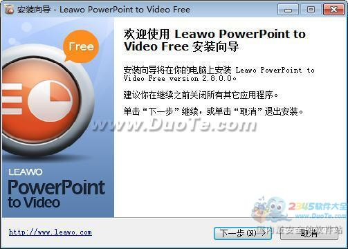 Leawo PowerPoint to Video Free下载