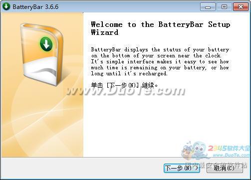 BatteryBar下载