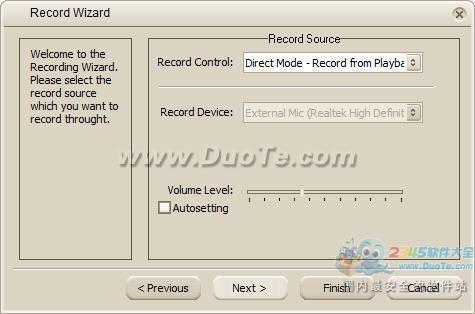FairStars MP3 Recorder(录音软件)下载