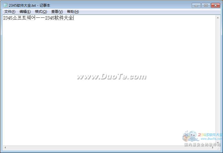 微软韩语输入法2010下载