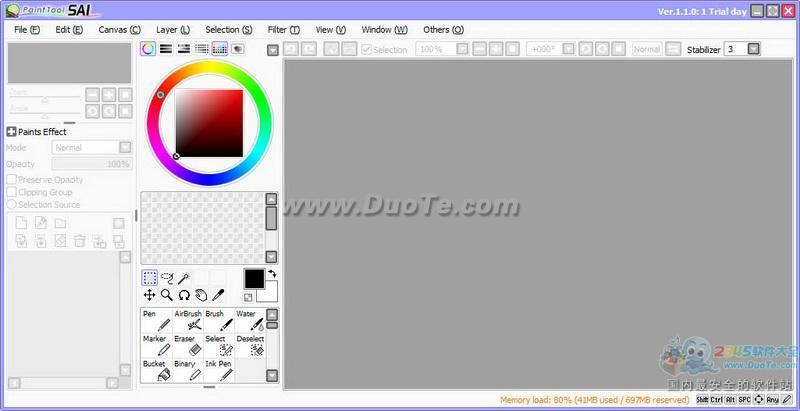 Easy Paint Tool SAI(漫画插画绘图软件)下载