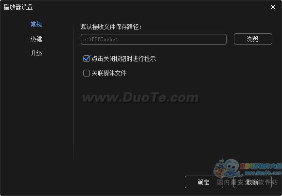 天王影音播放器下载