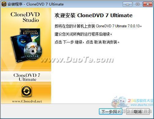 CloneDVD下载
