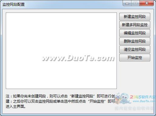 上网行为控制软件|聚生网管免费企业局域网管理软件(全能版)下载