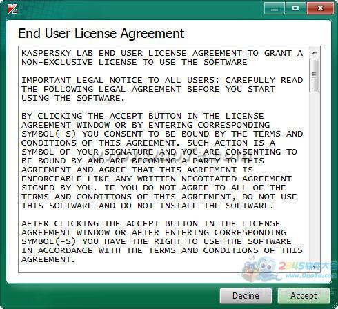 Kaspersky Virus Removal Tool下载
