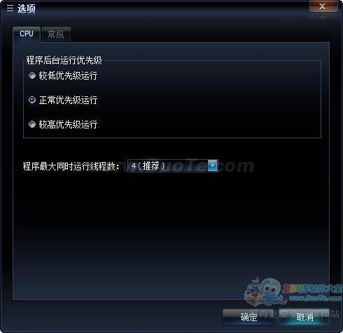 艾奇全能视频转换器下载