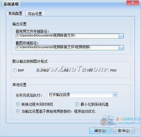 魔法iPad电影格式转换器软件下载