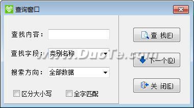 千草方医药管理系统下载