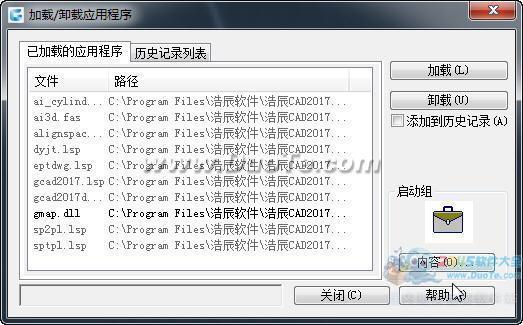 浩辰CAD 2017 免费中文版下载
