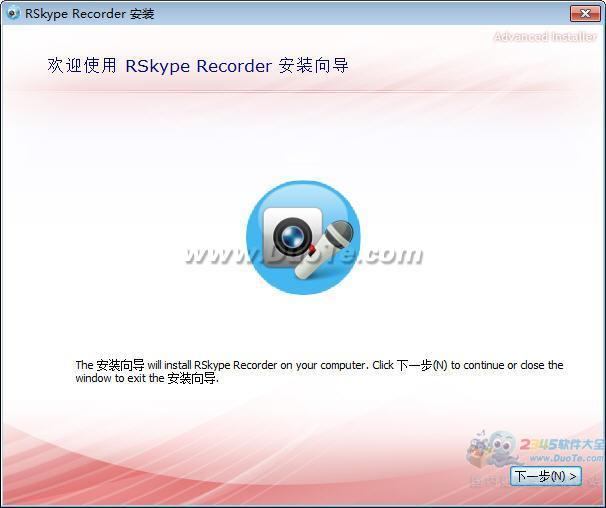 RSkype Recorder下载