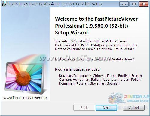 FastPictureViewer (看图软件)下载